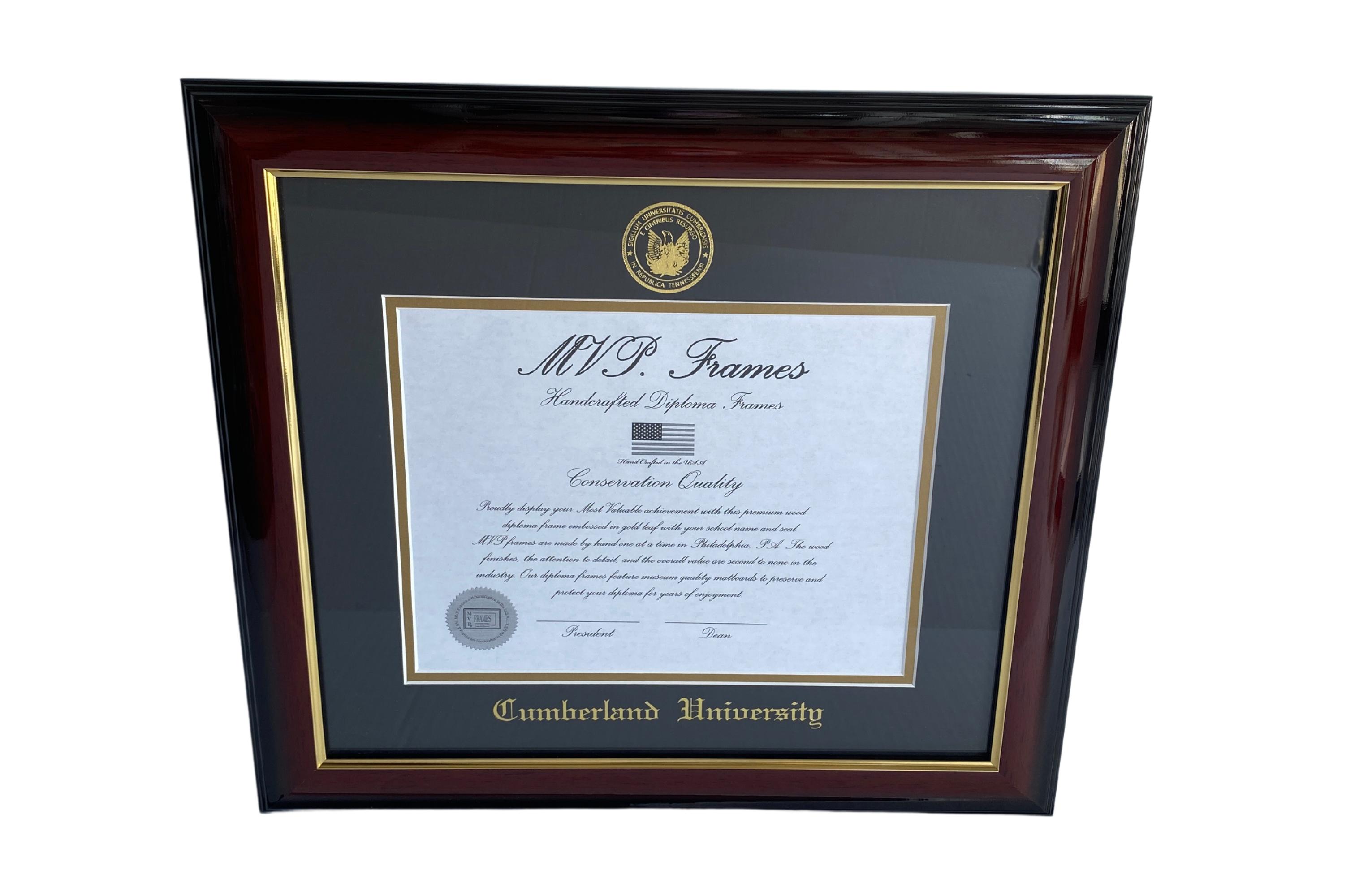 Cumberland University Diploma Frame - 5057