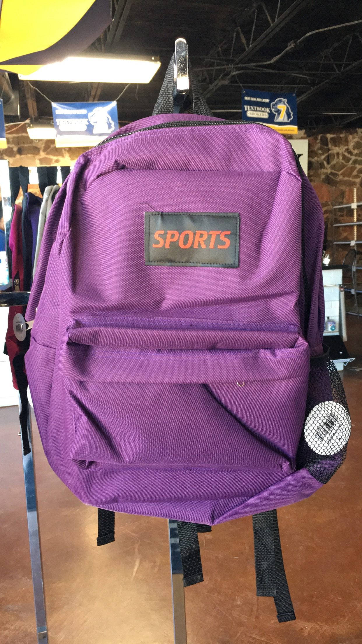 Dingda Sports Backpack
