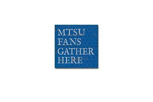 """MTSU Fans Gather Here"" Wood Plank Magnet 3x3"