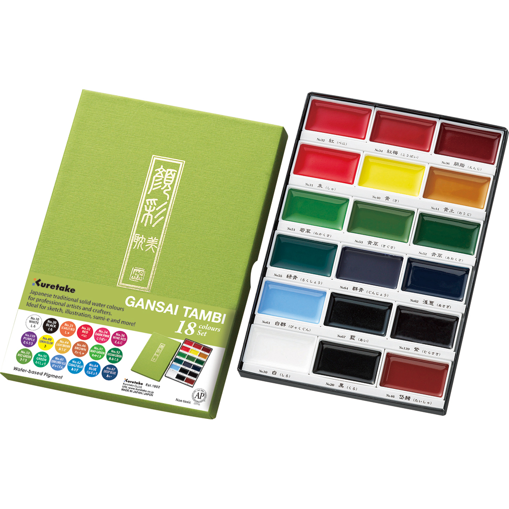 Gansai Tambi, 18-Color Watercolor Set