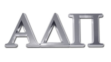 Greek Chrome Emblem