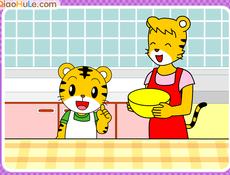 Tiger bake cookies