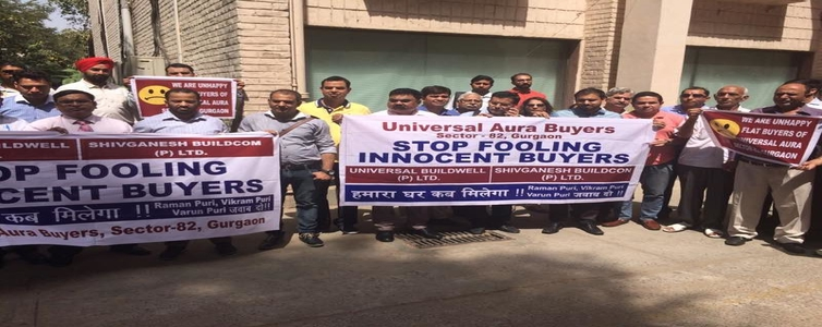 Universal Aura Home Buyers Protest