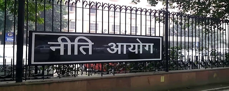 NITI Aayog Favours 'Generous' FSI, Flexible Land Use Change Norms