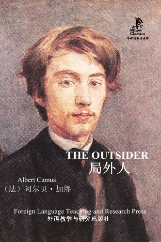 the theme analysis of the novel the outsider by albert camus