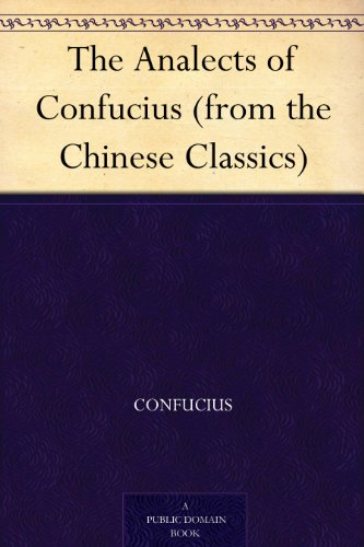 a study of the beliefs and actions of confucius and mencius