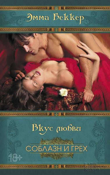 eroticheskaya-literatura-reyting