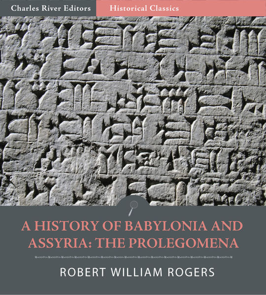 """history of babylonia essay Rethinking history when studying the lives of women throughout history, it is important to consider the questions that have not been asked: """"where are the women"""" """"how would the inclusion of women's experiences enrich interpretations of the past"""" and why were the roles women played the subject of limited attention in, or omission from, particular historical discussions."""