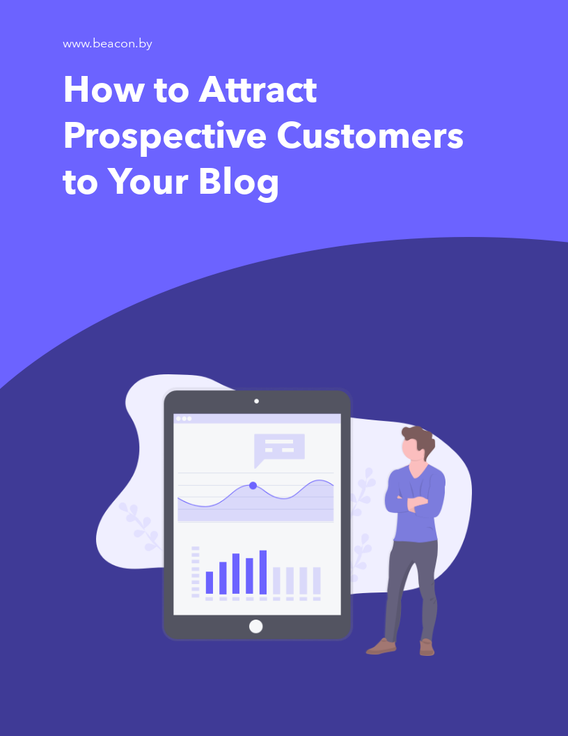 How to Attract Prospective Customers to Your Blog