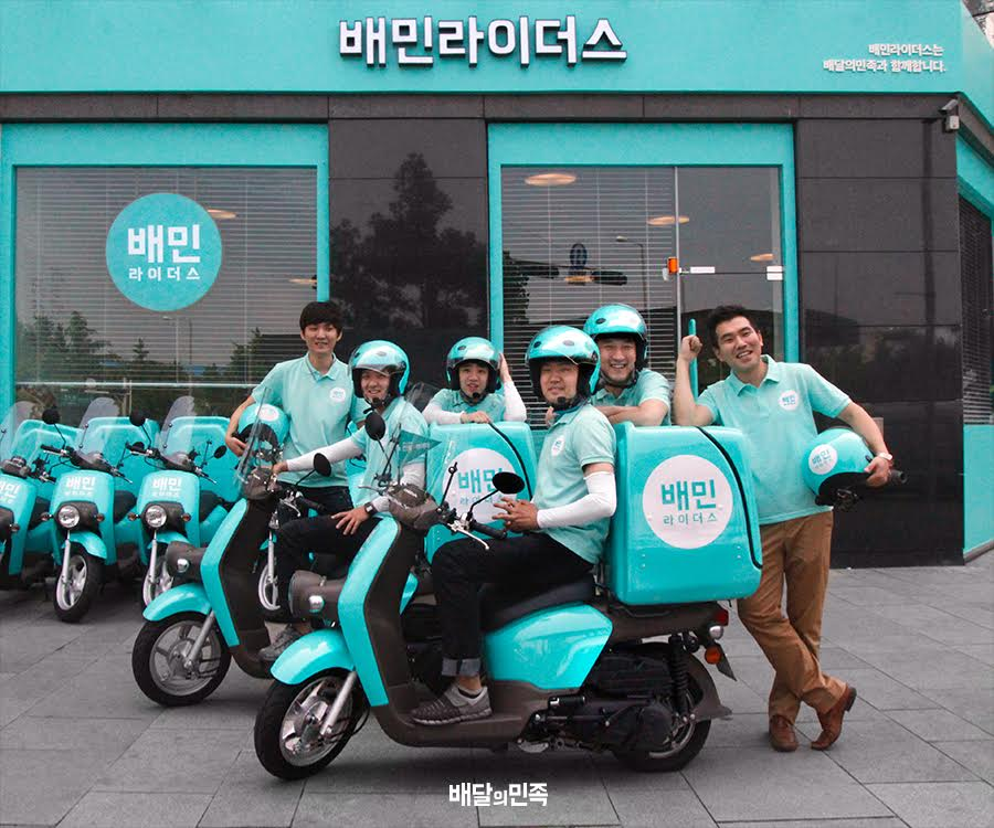 South Korea's Woowa gets $4 billion offer from Delivery Hero