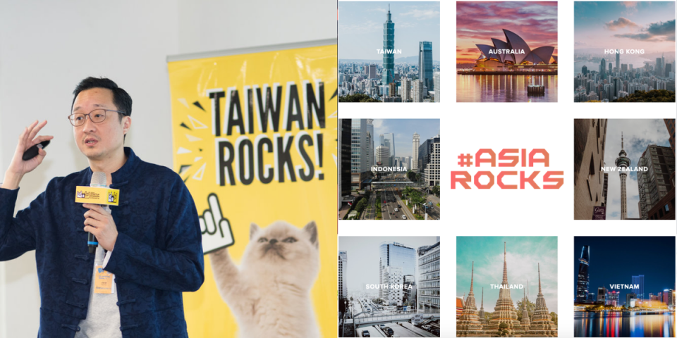 Taiwan Startup Stadium to hold regional startup conference, #AsiaRocks