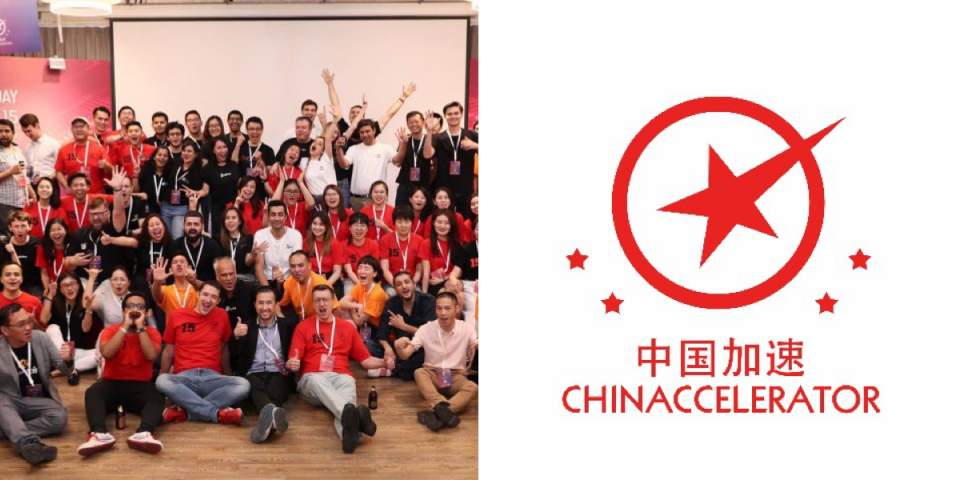 Chinaccelerator's Batch 16 Demo Day to kick off this Nov 27. | BEAMSTART News