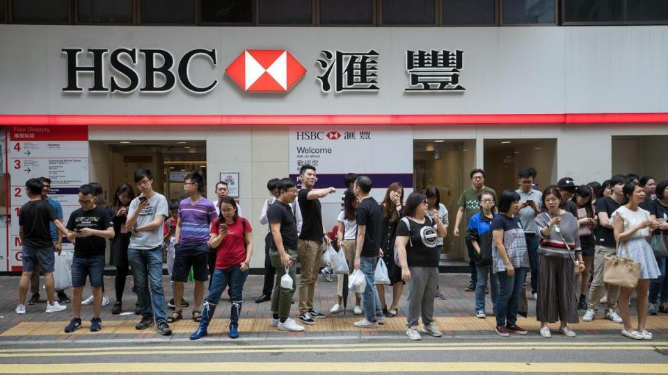 HSBC to cut 10,000 jobs — the banking industry is facing deep job cut wave | BEAMSTART News