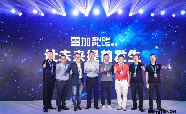 Beijing's SnowPlus is bringing its innovative vape to global market — made possible by funding from large VCs like Sequoia Capital