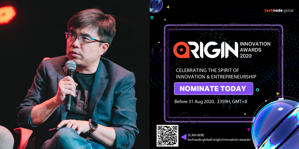 Nominations are open for the TechNode ORIGIN Innovation Awards.