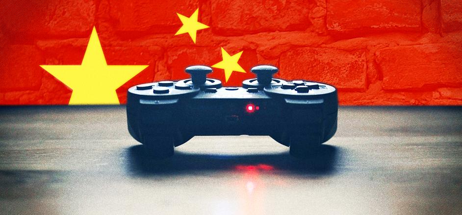China's overseas gaming revenue crosses $15 billion for the first time | BEAMSTART News