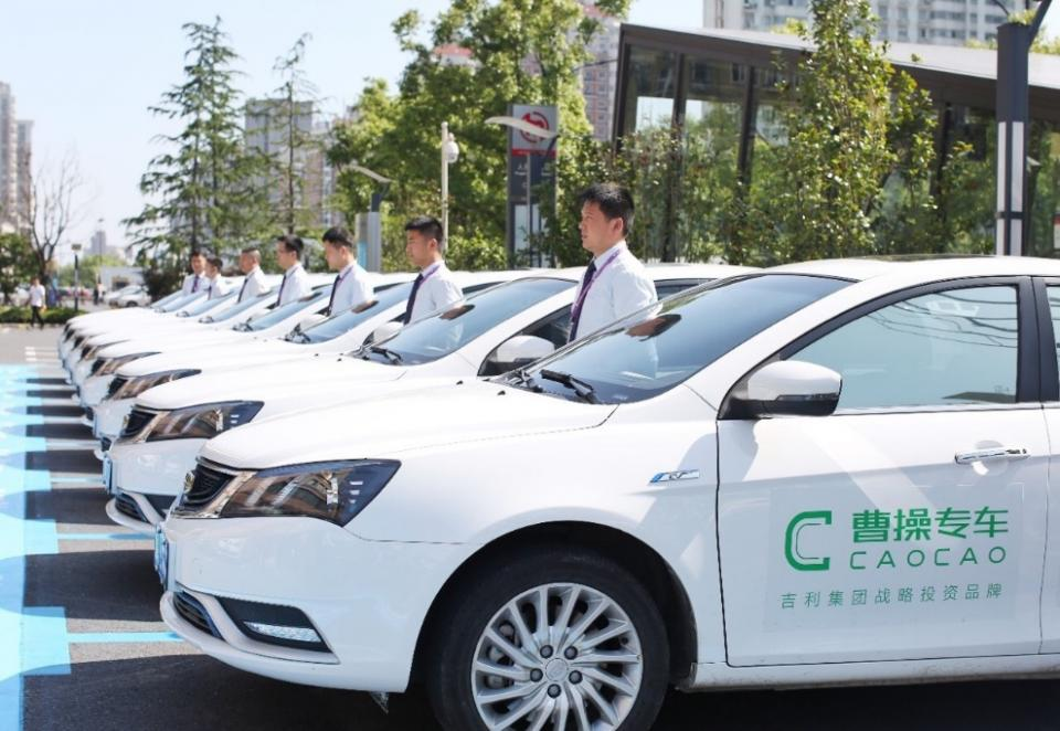 China's Caocao launches trial service in Paris | BEAMSTART News