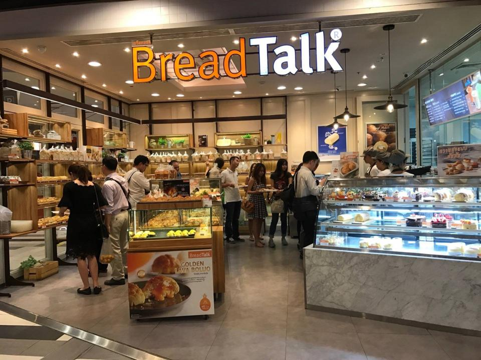Singapore's BreadTalk Group expects loss for FY 2019 | BEAMSTART News