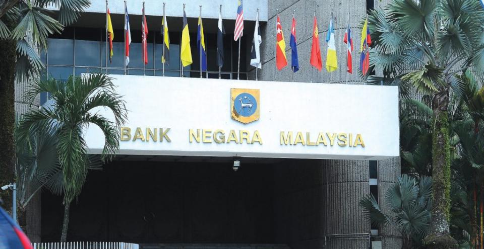 Bank Negara Malaysia unexpectedly cuts interest rate to 2.75%