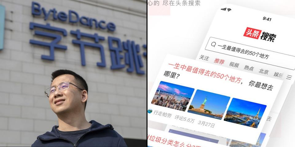 TikTok owner, ByteDance launches search app to fight Baidu.
