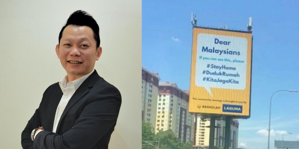 Brandlah sets up RM3.1 million advertising fund for SMEs.   BEAMSTART News