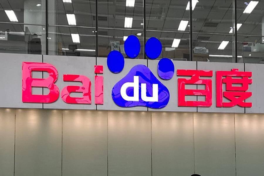 China's Baidu is buying Joyy's live-streaming service YY for $3.6 billion | BEAMSTART News