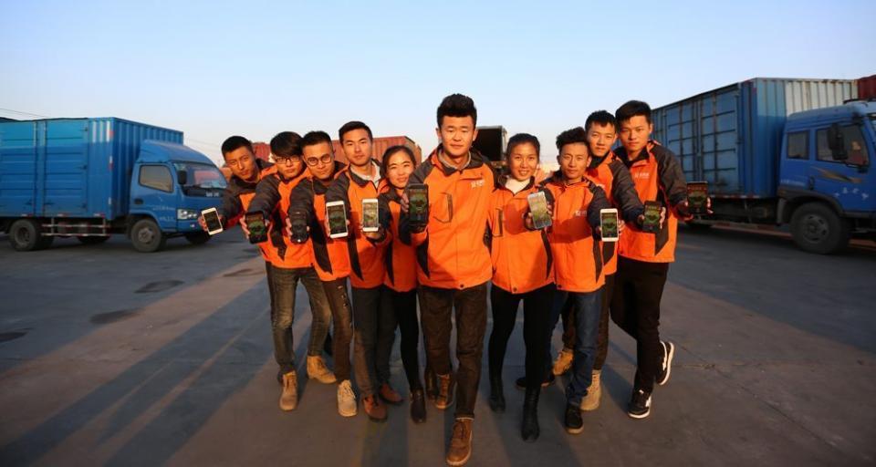 China's Uber for Trucks, Manbang, raises $1.7 billion; valued at close to $12 billion now | BEAMSTART News