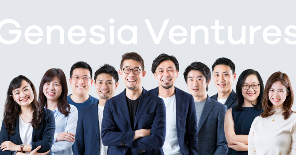 Genesia Ventures has closed a new $75m fund; will invest in SEA & Japanese startups. | BEAMSTART News