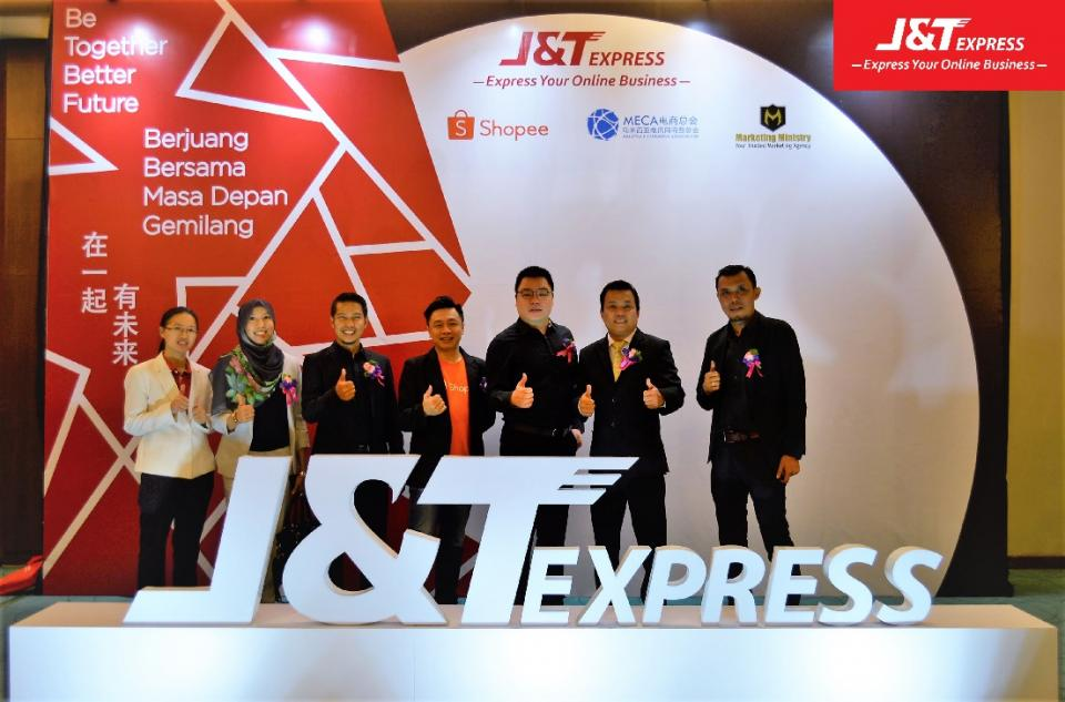 Indonesia's J&T Express logistics firm plans to raise $1 billion via US IPO | BEAMSTART News