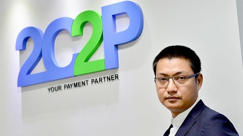BillEase Filipino BNPL startup company to integrate card-free instalments; partners with 2C2P | BEAMSTART News