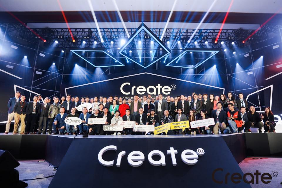 One of the biggest startup competitions by Alibaba is back; funding and China market support for winners | BEAMSTART News