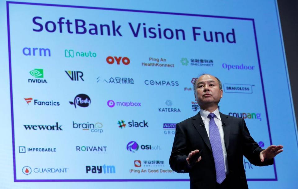 SoftBank's Vision Fund records best performance since 2017; group profit hits $11 billion. | BEAMSTART News