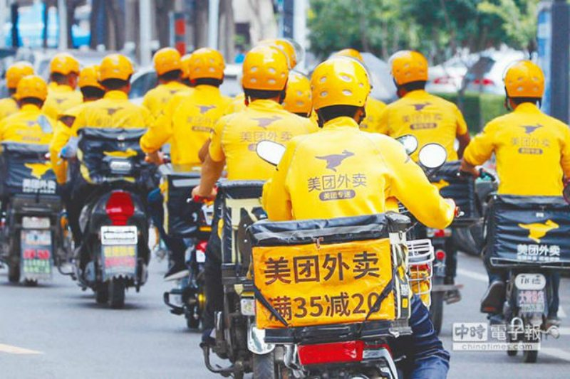 In China, food delivery order volume is reaching 500 million users in 2020 | BEAMSTART News