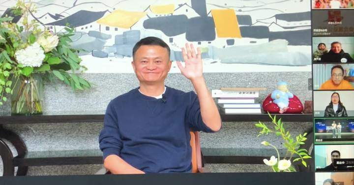 Jack Ma reappears after vanishing for months; Alibaba shares jump 8% | 創雷 (BEAM) News
