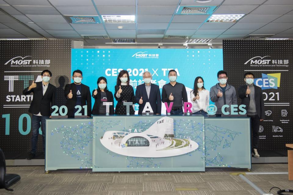 TTA's Taiwan Pavilion featured 100 startups at CES 2021 | 創雷 (BEAM) News