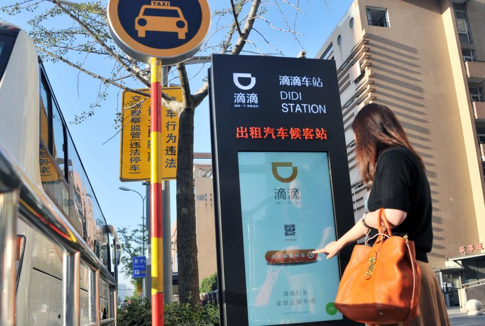 China's largest ride hailing company did 60 million daily trips in 2020, outpacing Uber | BEAMSTART News