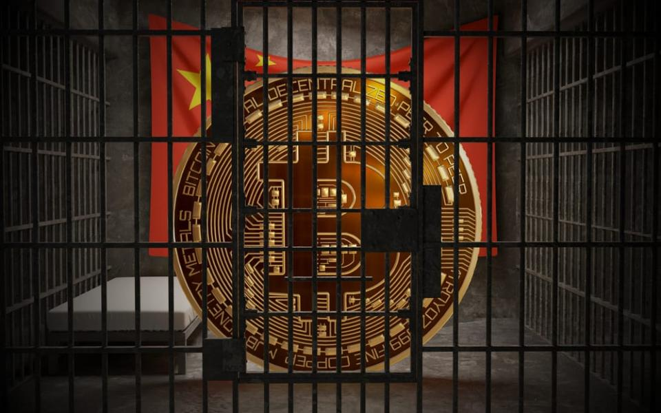 China continues aggressive clampdown on cryptocurrency mining and trading | BEAMSTART News