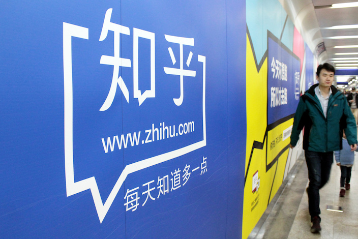 Zhihu, the Quora of China, prepares to go public in the US | BEAMSTART News