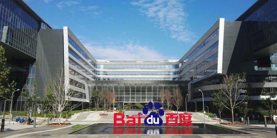 Baidu is going public again, this time in Hong Kong; set to raise $3.1 Billion | BEAMSTART News