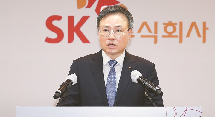 China's Geely wants to take on Tesla; creates $300m fund to invest in electric vehicles with Korea's SK Holdings | BEAMSTART News