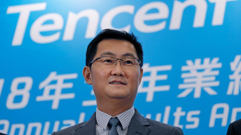 Tencent made a profit of $24.5 billion in 2020; 71% higher than 2019 despite the pandemic | BEAMSTART News