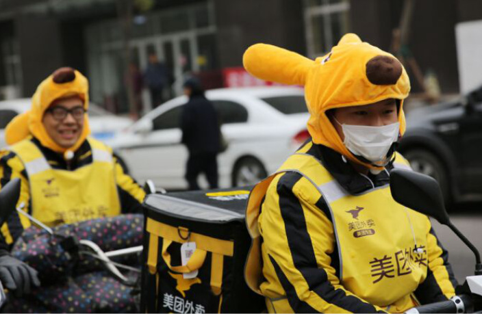 China's largest food delivery company fined $533 million for 'monopolistic behavior' | BEAMSTART News