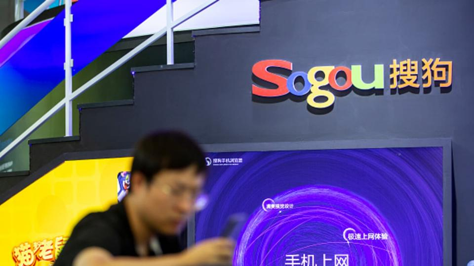 Sogou, China's second largest search engine, has merged with Tencent; no longer publicly listed   BEAMSTART News