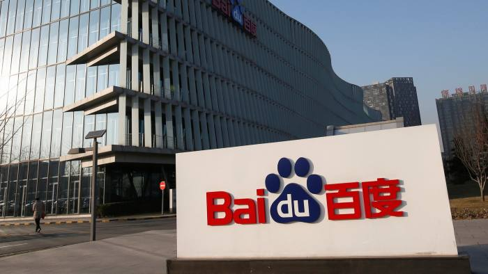 Today in News - Baidu profit soars 227% while Amazon increased 43%