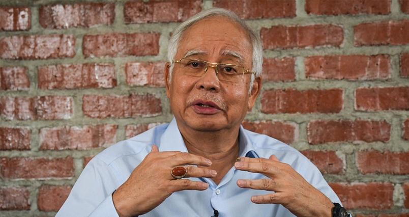 Former Malaysian Prime Minister, Najib Razak Arrested | BEAMSTART News