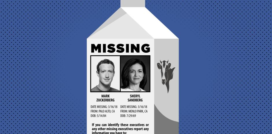Zuck and Sandberg go M.I.A. as Congress summons Facebook leadership by name   BEAMSTART News