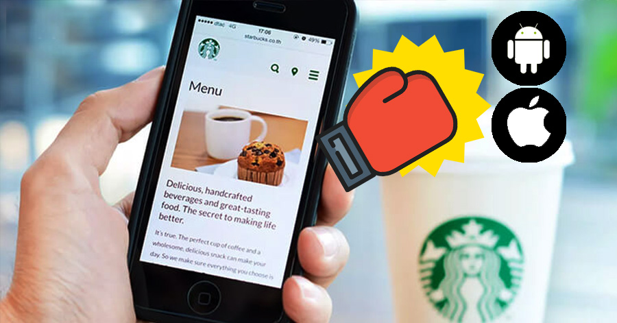 Today in News: Starbucks has more users than Apple and Android, Amazon told not to help police