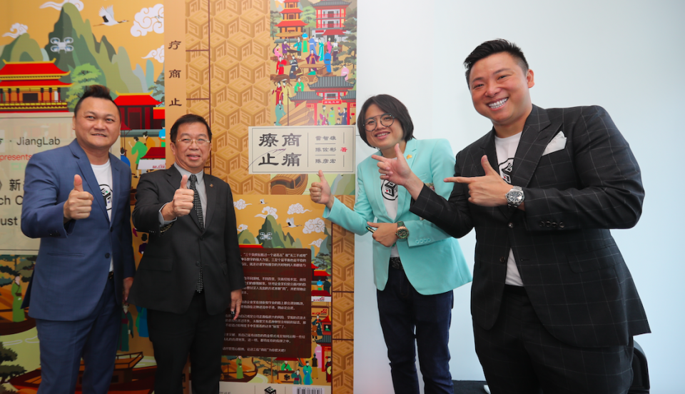 JiangLab Business Resource Platform enters Malaysian Book of Records; launches new book.