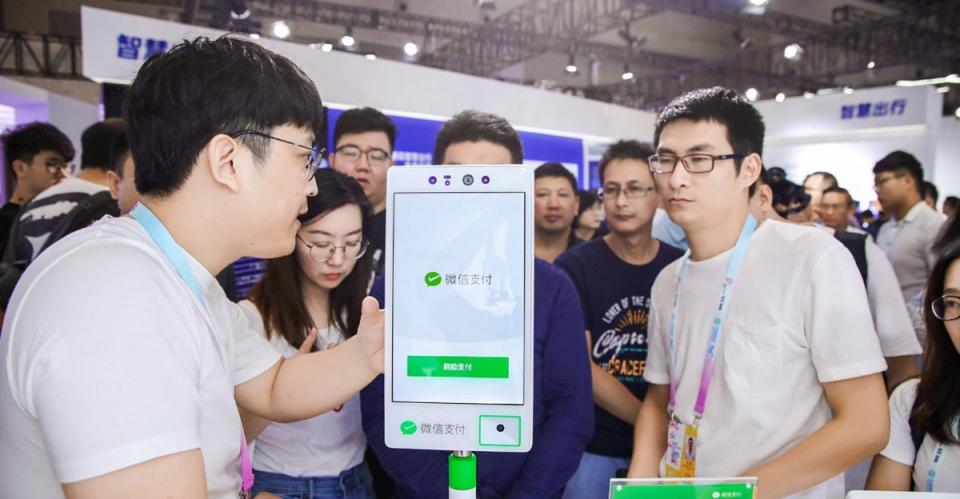 WeChat unveils new device that allows customers to pay with their face   BEAMSTART News