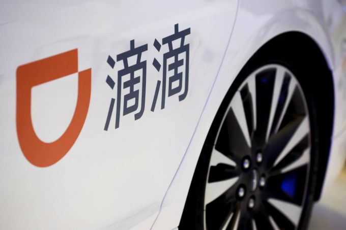 China's version of Grab, Didi Chuxing is laying off 15% of their staff. | BEAMSTART News